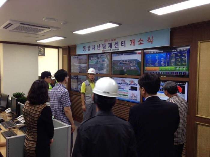 삼천포 발전 통합 재난방재센터에 유엔이 스마트재난 관리시스템이 구축됐다.(자료:유엔이)