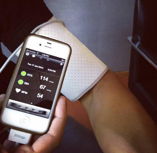분당서울대병원 고혈압 관리 앱