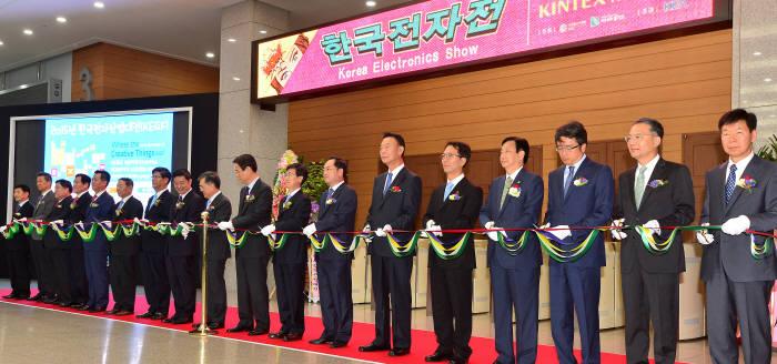 2015 한국전자전 개막식