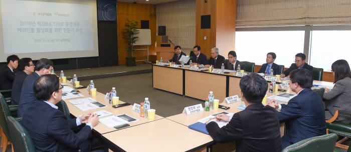 ICT/IoT 융합제품의 해외진출 활성화를 위한 전문가 포럼이 4일 서울 삼성동 무역센터에서 열렸다. 참석자들이 자유토론을 하고 있다. 박지호기자 jihopress@etnews.com