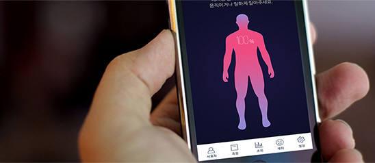 원소프트다임의 체성분 측정기기 원스마트다이어트는 스마트폰과 연동되는 제품이다.