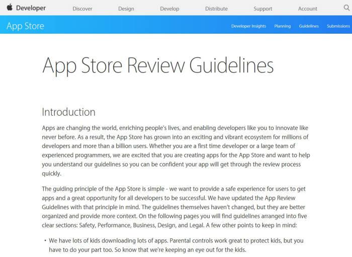 애플 앱스토어 리뷰 가이드<br /><애플 홈페이지 캡쳐>