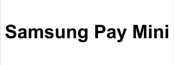 상표권을 출원한 `삼성 페이 미니`<br />출처 - 특허청