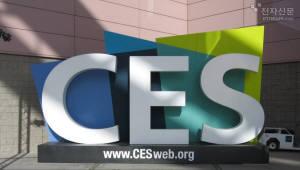 지상 최대 전자쇼 `CES`...`지電명`에 이르다