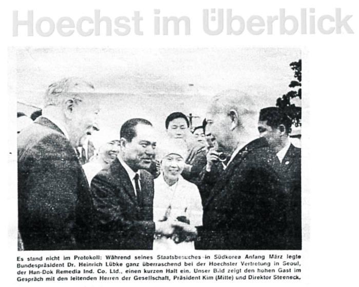 1967년 3월 뤼브케 독일 대통령 방한 당시 한독약품을 전격 방문한 사실을 보도한 독일 현지 기사. 사진=한독 제공