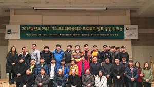 """<79>대전대학교 """"프로젝트형 실무교육으로 교육효과↑"""""""