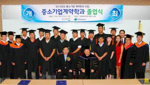 """<80>두원공대 """"융합형 교육과정으로 중소기업 만족도↑"""""""