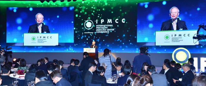 국제정밀의료센터(IPMC) 국제회의