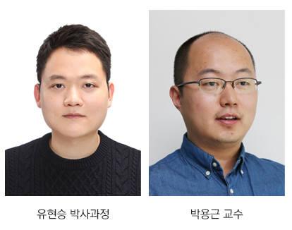 박용근 KAIST 물리학과 교수, 유현승 박사과정