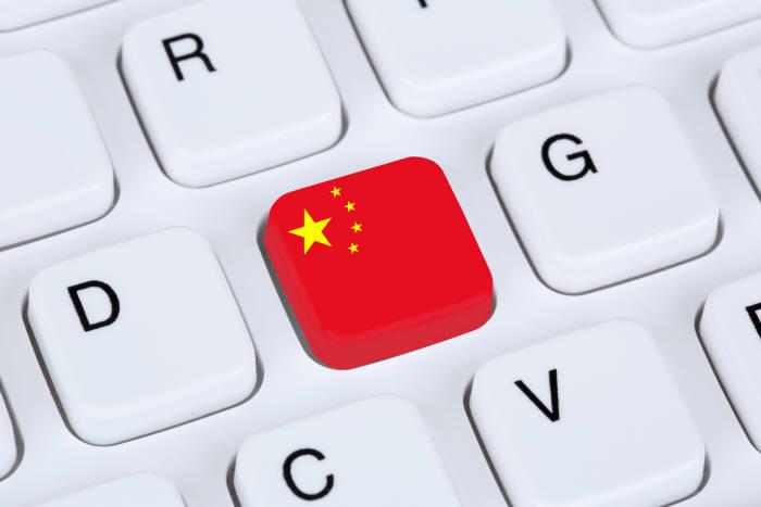 """중국, `인터넷 만리장성` 쌓는다…VPN 불법화 """"허가 맡아라"""""""