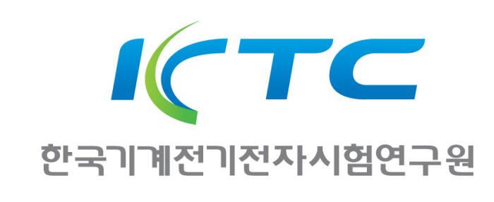 KTC, GCC인증기관 기술협의체 회의 참석