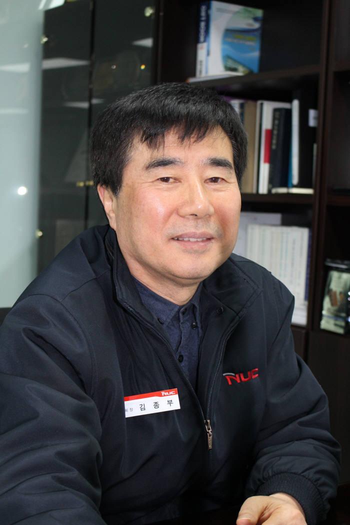 김종부 엔유씨전자 회장