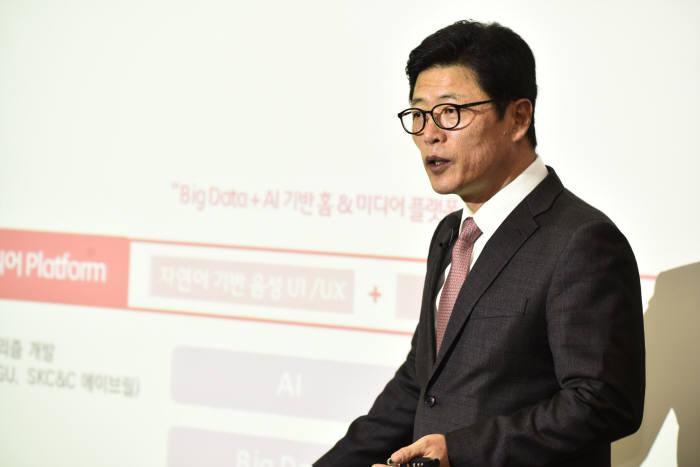 """SK브로드밴드, 5조원 투자···""""개방과 협력으로 1위 달성"""""""