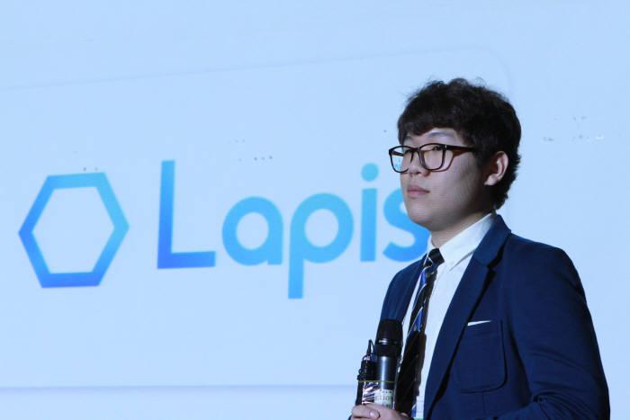 김도균 라피스 대표가 사업과 기술 모델을 발표했다.
