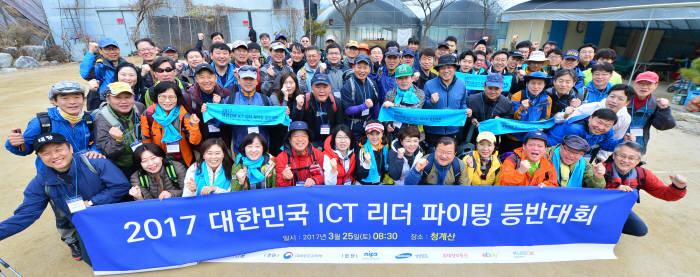 [동영상 뉴스]사진으로 보는 3월 마지막 주 전자신문 뉴스