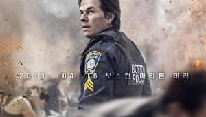 """패트리어트 데이 """"CCTV는 범죄 수사와 예방의 출발점"""""""