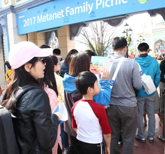 메타넷 직원 가족들이 '2017 메타넷 패밀리 피크닉 행사에 참여하기 위해 입장하고 있다