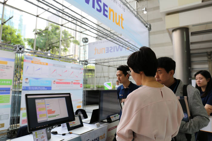 와이즈넛, 인공지능 챗봇 '아이챗' HCS 2017 참가