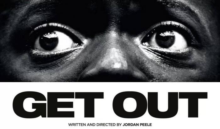 영화 '겟아웃' 포스터.