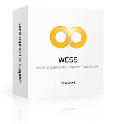 싸이웍스의 대학 현장실습관리 시스템 'WESS'