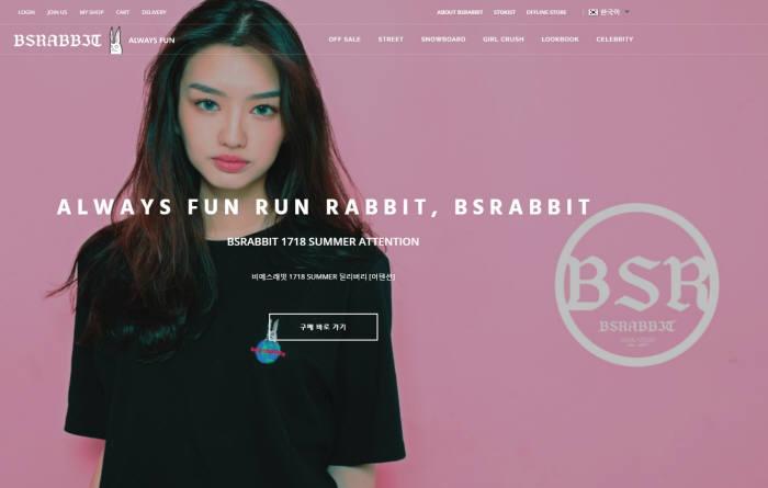 [글로벌 e쇼핑몰]스트리트 패션 브랜드 '비에스래빗'