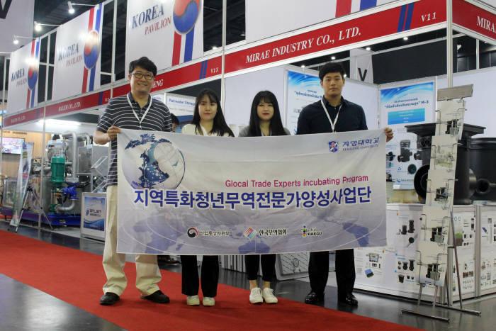 계명대 GTEP학생들이 태국 국제 물산업전에서 지역기업과 함께 맹활약하며 수출실적을 올리는 성과를 냈다.