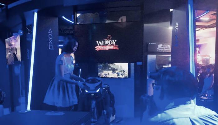 '타이베이 게임쇼 2017'에 출품된 '화이트데이:스완송'