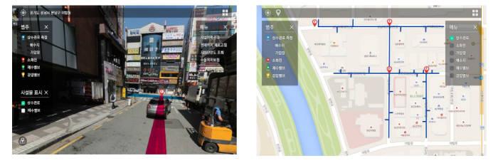 애즈밸즈가 빅데이터 기술을 활용해 개발한 상수관 3D 가상현실 화면(왼쪽)과 2D 지형도.