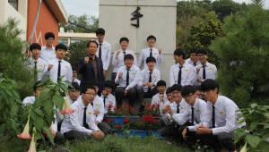 <108>김해건설공업고등학교