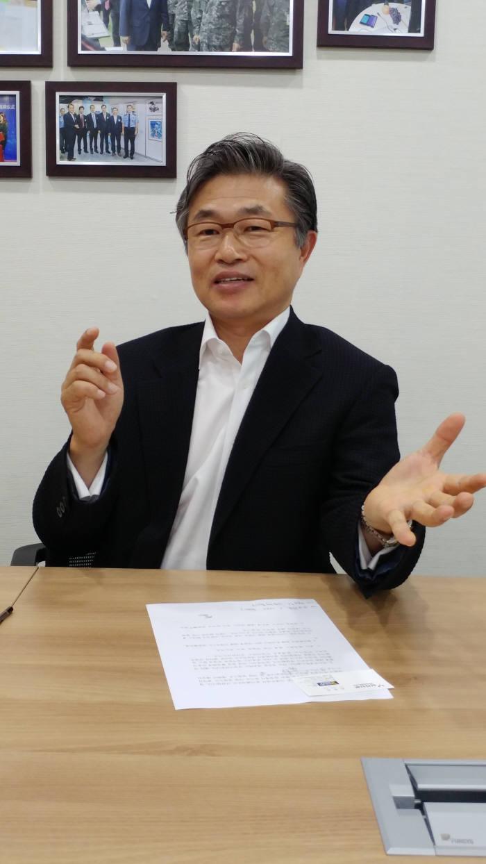 임종태 창조경제혁신센터협의회장3