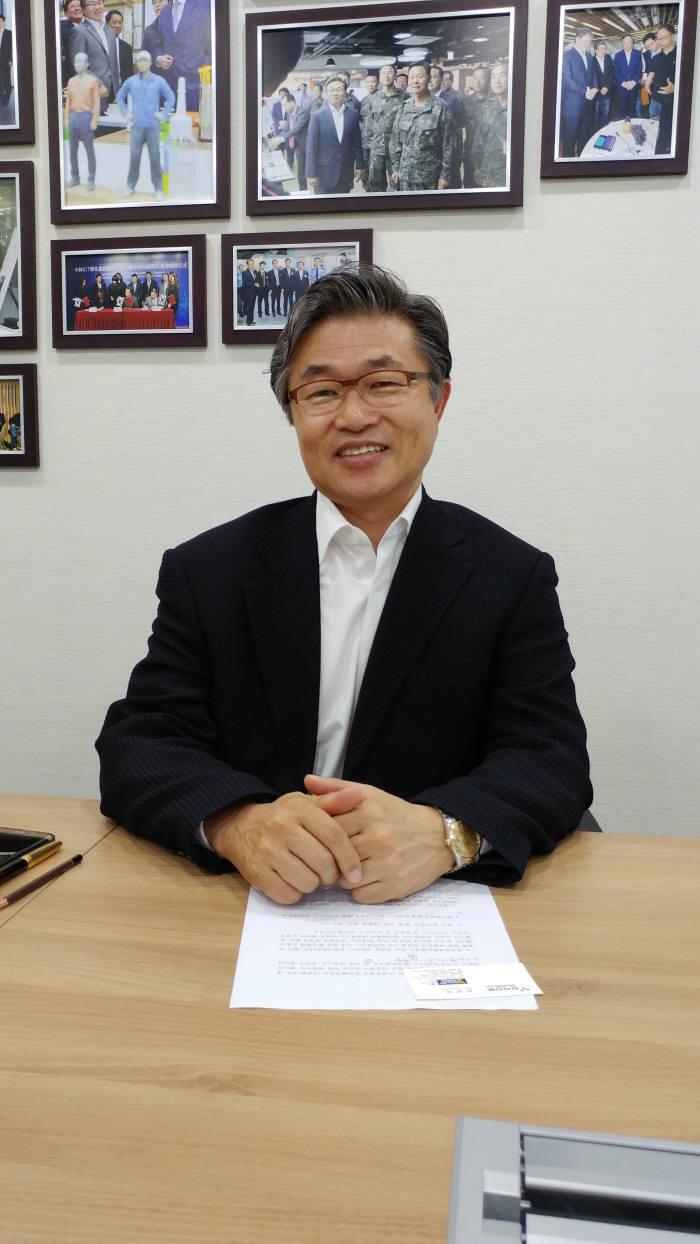 임종태 창조경제혁신센터협의회장5