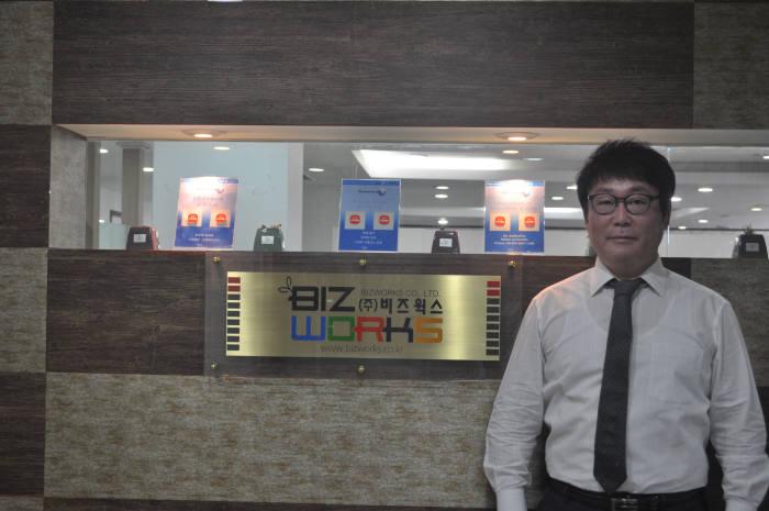 박준영 비즈웍스 대표