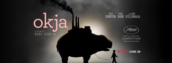 영화 '옥자' 포스터.