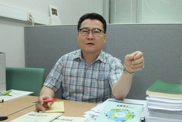 장영효 생명연 ABS 연구지원센터장