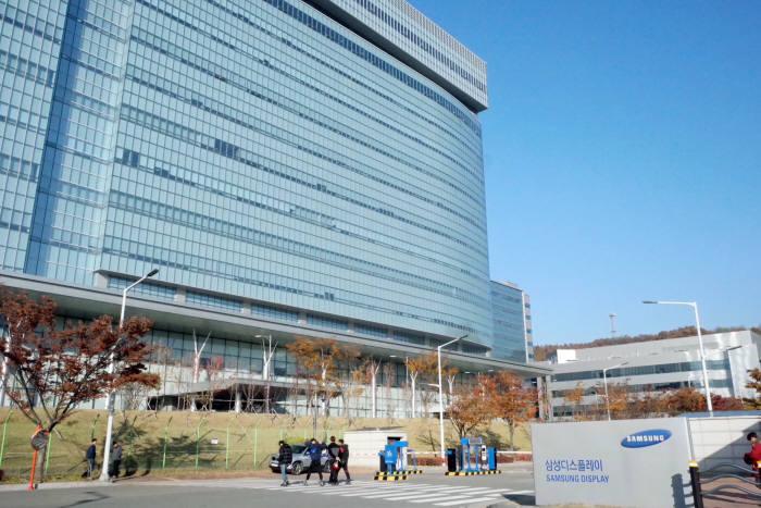 삼성디스플레이의 주력 OLED 공장인 A3 전경(제공: 삼성디스플레이)