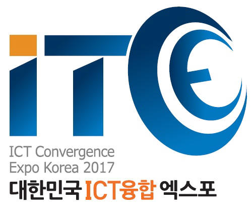 'ICT 융합기술과 제품의 향연' ICT융합엑스포 14일 개막