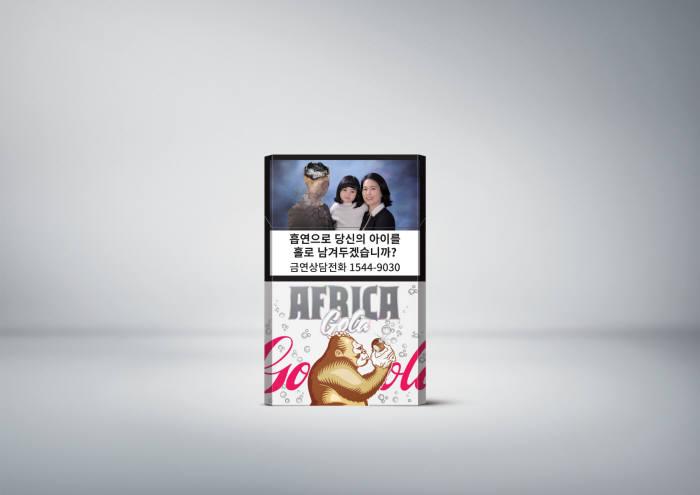 KT&G, 세렝게티 담뱃잎 품은 '디스 아프리카 골라' 출시
