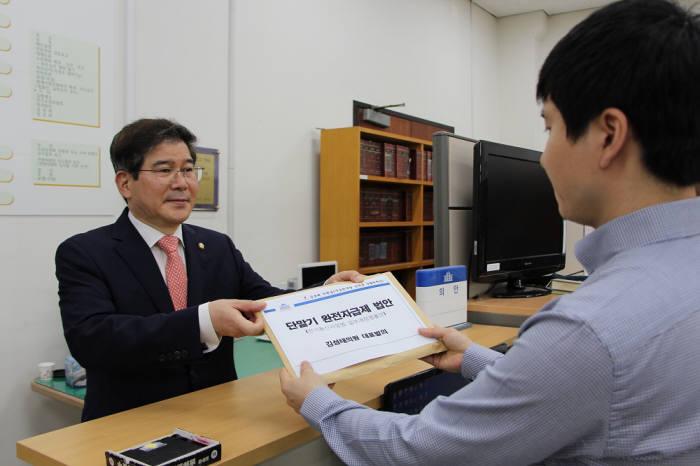 김성태 자유한국당 의원이 국회에 단말기 완전자급제 도입을 담은 전기통신사업법 개정(안)을 전달했다.