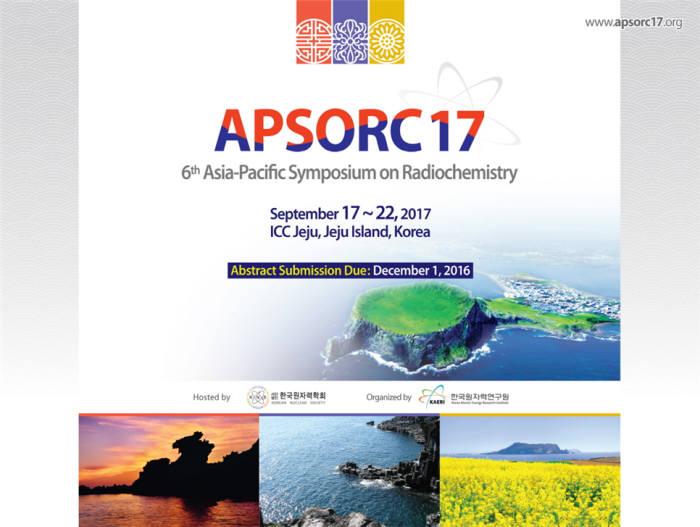 아-태 방사화학 심포지엄(APSORC) 2017 포스터