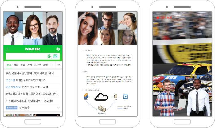 영상회의 솔루션 전문업체 해든브릿지가 다자간 영상통화 앱 '모이(moyeee)'를 개발, 내달 첫 버전을 출시한다. 가상현실(VR) 기반 영상회의의 재미뿐만 아니라 스마트워크에 최적화된 협업 기능으로 기업 업무생산성을 높여줄 것으로 기대된다. 모이 실행 화면.