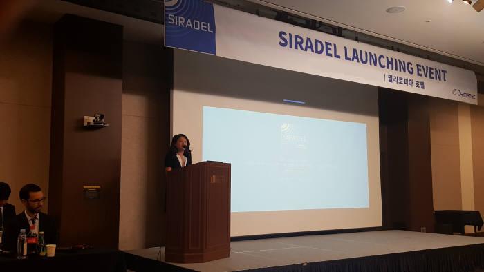 시라델 솔루션 국내 출시 기념 행사에서 리안 조 시라델 유럽아시아지역 총괄 담당자가 솔루션을 설명하고 있다.