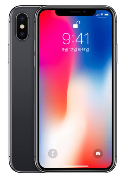 애플 아이폰X.