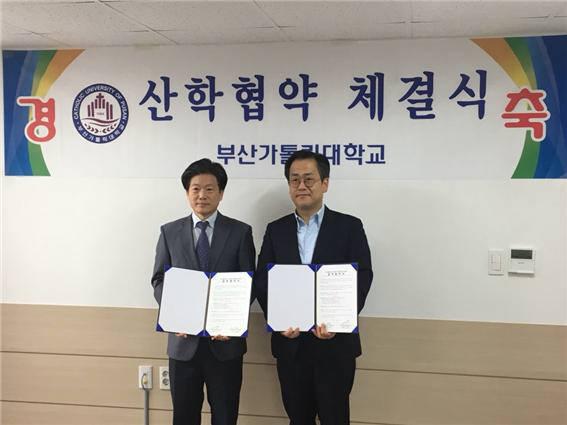 이성수 동남정보보호지원센터장(오른쪽)과 주재흠 부산가톨릭대 산학협력단장이 업무 협약 후 인증샷을 찍었다.