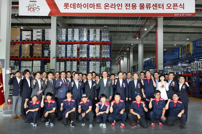 이동우 롯데하이마트 대표(두번째 줄 가운데)가 온라인 전용 물류센터 오픈 행사에서 임직원들과 기념촬영했다.
