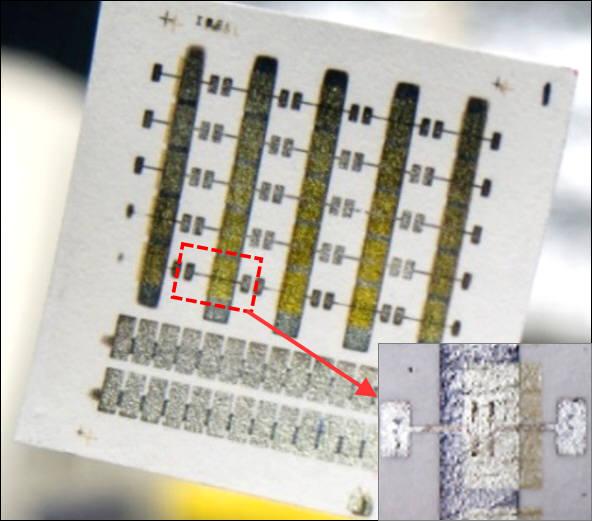KAIST가 개롭게 개발한 절연막 기술로 제작한 종이 플래시 메모리