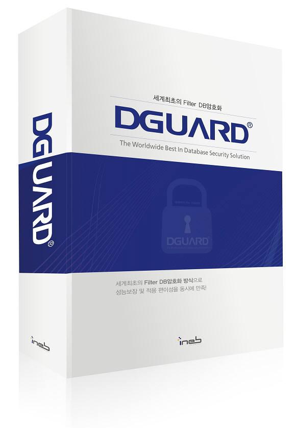 아이넵의 비정형 데이터 암호화 솔루션 '디가드 파일 시큐리티(DFS)'