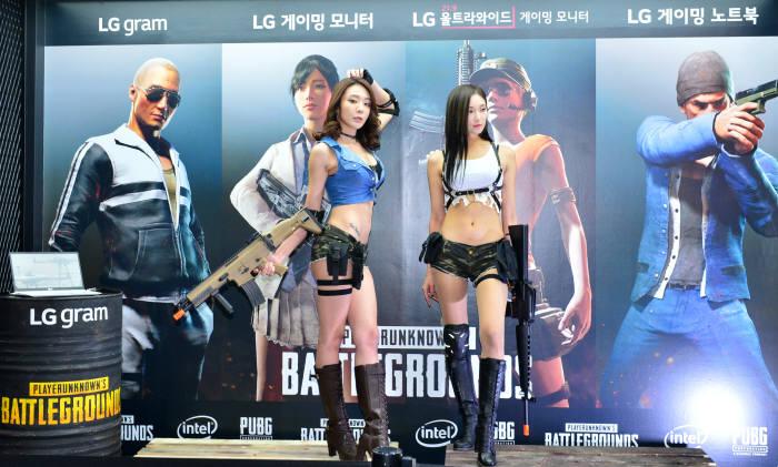 'G-STAR 2017' 코스프레 향연
