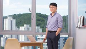 임정호 UNIST 도시환경공학부 교수