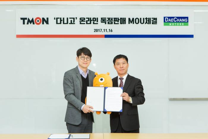 한재영 티몬 CSO(왼쪽)와 오충기 대창모터스 대표가 기념 촬영했다.