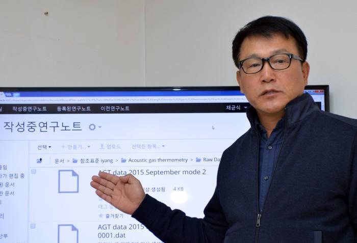 채균식 표준연 성과확산부장은 표준연이 수집한 기관의 연구노트를 활용해 국내 기업의 방대한 정보를 제공할 수 있다고 설명했다.